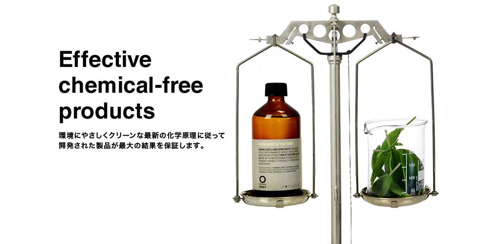 環境に優しくクリーンな最新の科学原理に従って開発された製品が最大の結果を保証します。